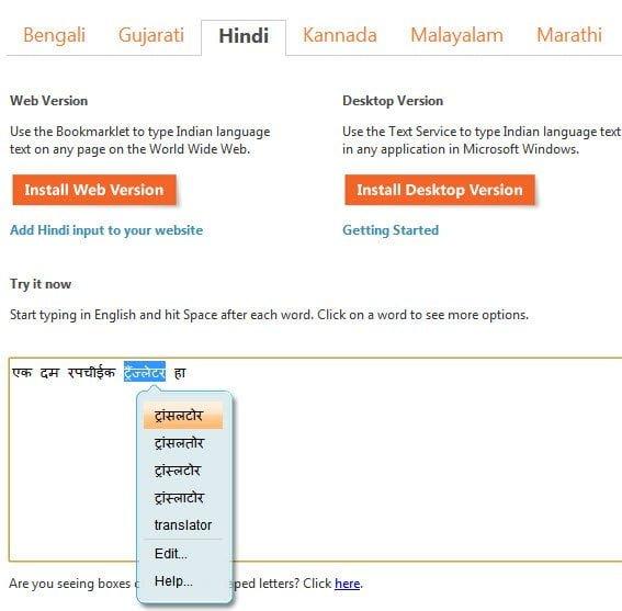 MS Indic Tool