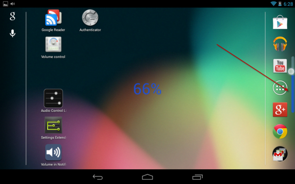 Volume Control Scroll Nexus 7