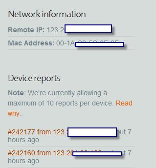 Prey network information