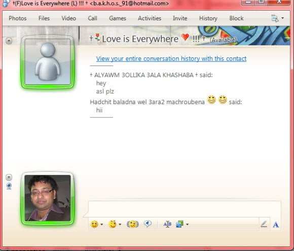 Windows Live Messenger 9.0 Chat